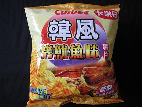 Korean Cuttlefish